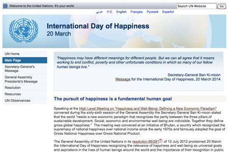 UN IDoH Home Page